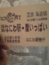 Photo_213